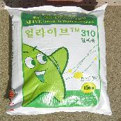 Fertilizer, Organic Fertilizer, Eco-Fertilizer System
