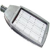 LED Street Lighting (HM-STL-150C)