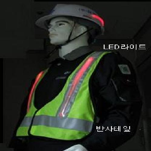 LED Safety Vest SJ-SVS(for Summer) | LED Safety Vest SJ-SVS(for Summer)