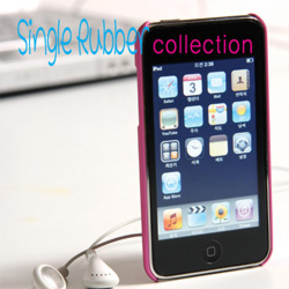 iPod Touch 2G Rubber Case