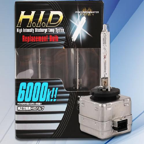 KDG HID BULB | Automobiles, Clear, tracer, High, intensity, dischrge, BULB, xenon gas, emit light, KDG, HID