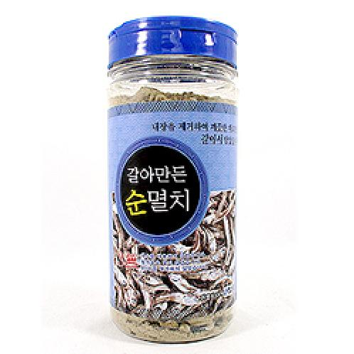 Ground Anchovy  | Ground Anchovy