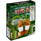 Detox Foot Patch Hwalgicheon20
