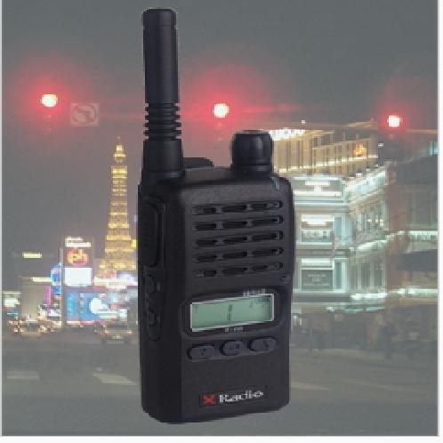 Two way radio (FRS) | Digital mobile network infrastructure equipment and components