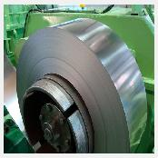 Cold Rolled Stainless Steel Coil & Strip 430