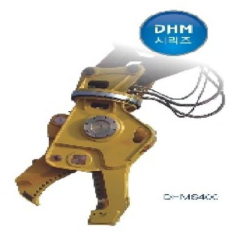DHMS400 | Manufacturing Machinery