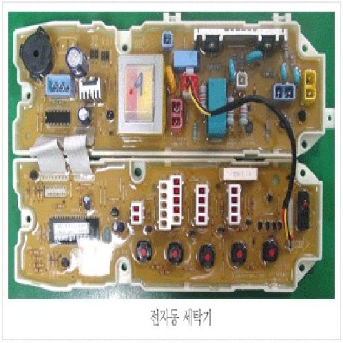 PCB for Washing machine | Electronic hardware and component parts and accessories