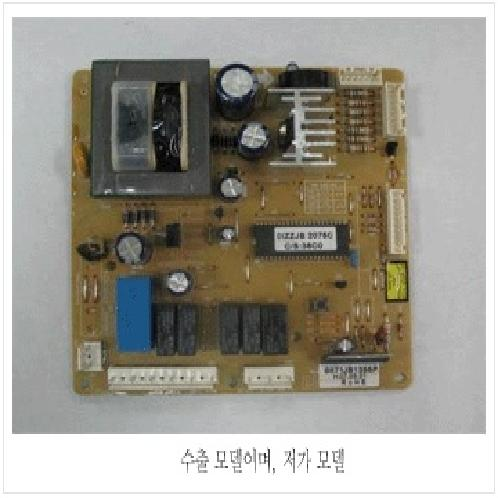PCB for Refrigerator | Electronic hardware and component parts and accessories