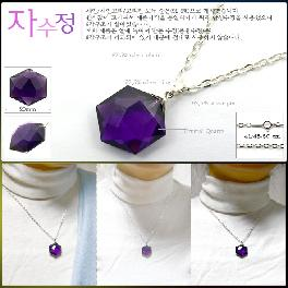 Amethyst Quartz Hiranya Necklace No. :SJQZ-020