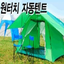 One-touch White Leisure Tent