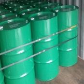 Aromatic hydrocarbon Solvent C10 (Kocosol 150)