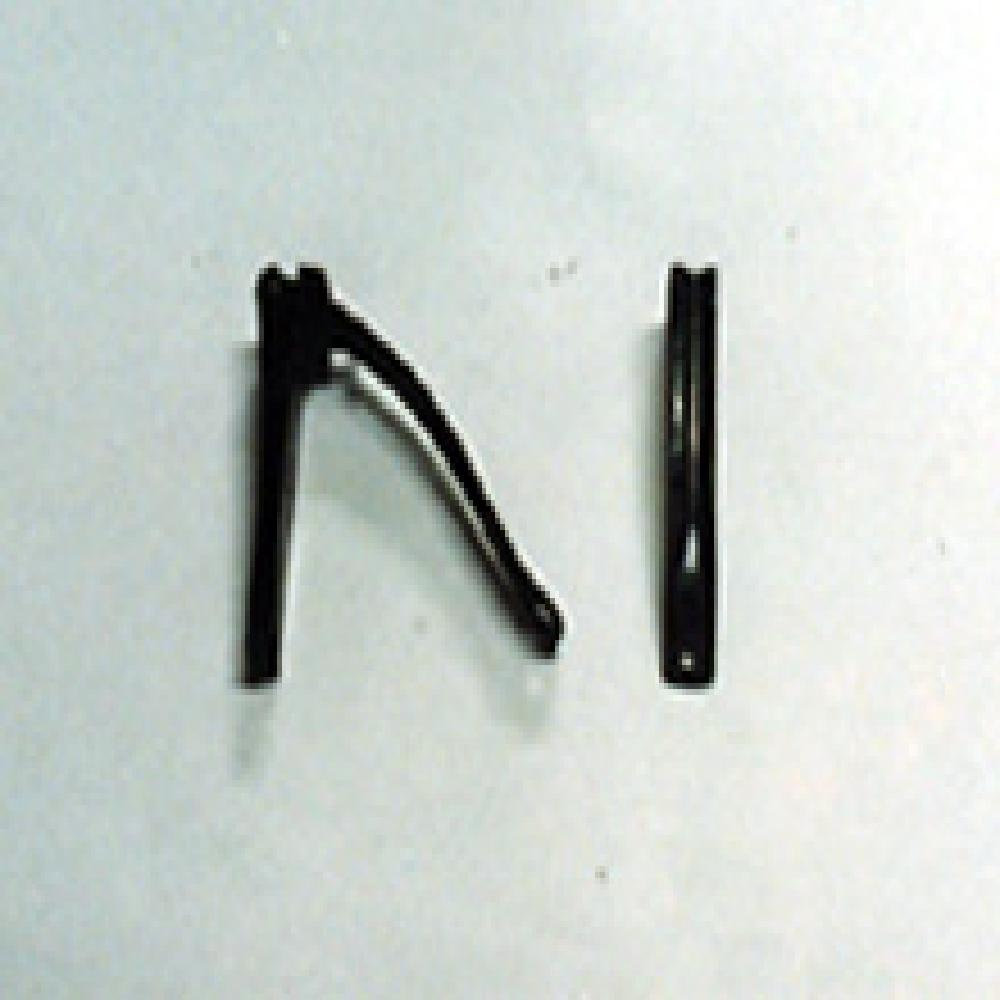 Steel Shank for High Heel women's shoes