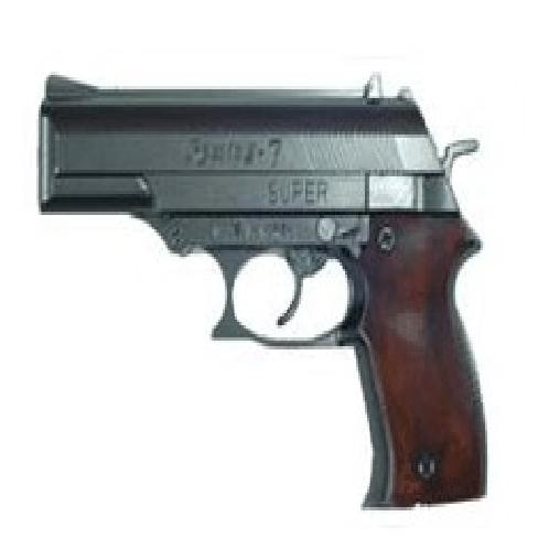 For Self-Defence/Super Reming-7 | Handguns