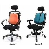 Hara Chair, Healty chair, functional chair, ergonomic chair