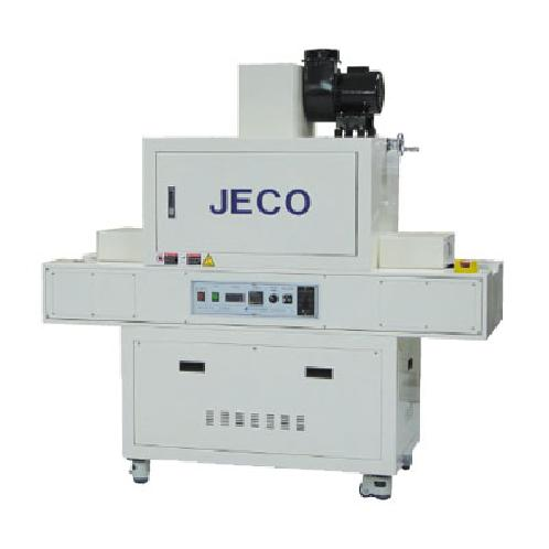 UV conveyer Cure Machine (JHC-301C) | Manufacturing Machinery