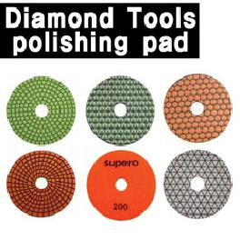 Diamond Tools polishing pad