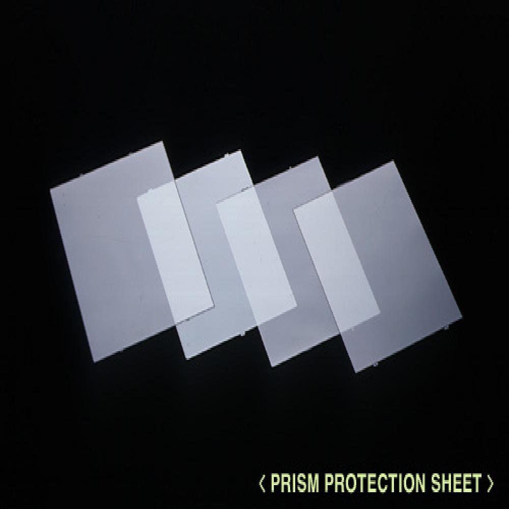 Prism Protection Sheet