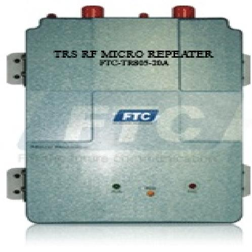 Small Repeater(FTC-805-30A) | Communications Devices and Accessories