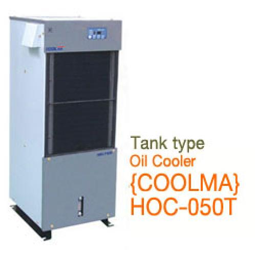 HOC-050T(T-TYPE) | Box Air Conditioner, Oil cooler, Super Cooler, Far Infrared Heater, Portable Air Conditioner, WELTEM