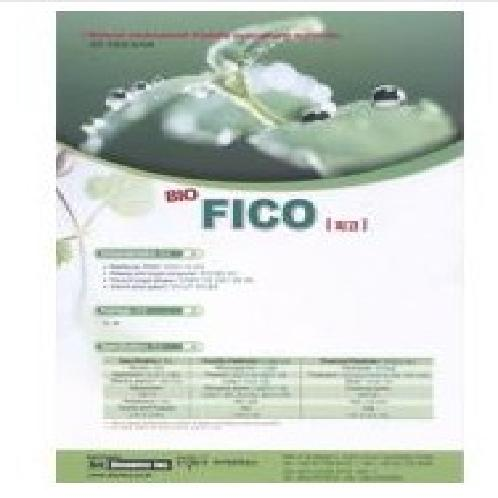 FICO | probiotic, fermenter, feed supplement