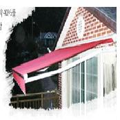 Powered awning
