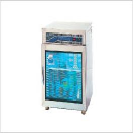 Sterilization Sterilizer