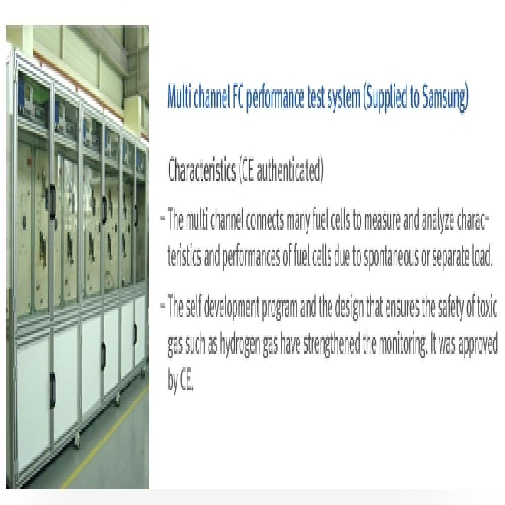 Hydrogen fuel cell test station | ETC | GOBIZKOREA COM