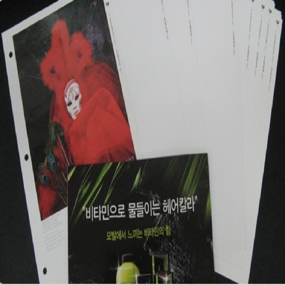 Gloss Coated Paper