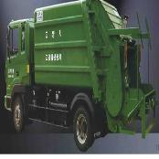 Garbage Compactor Vehicle