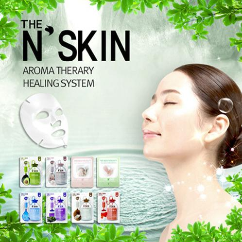 Aqua mask 10P | ★THE NSKIN★mask,sheet,pack,foot,hand,10ea,b2c17_04