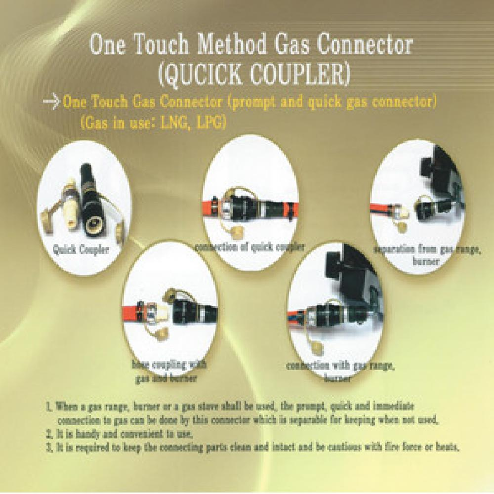 Quick coupler (One-touch gas connector)