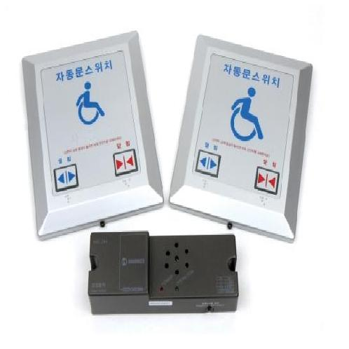 AUTOMATIC DOOR SWITCH FOR THE DISABLED | AUTOMATIC, DOOR SWITCH, DISABLED
