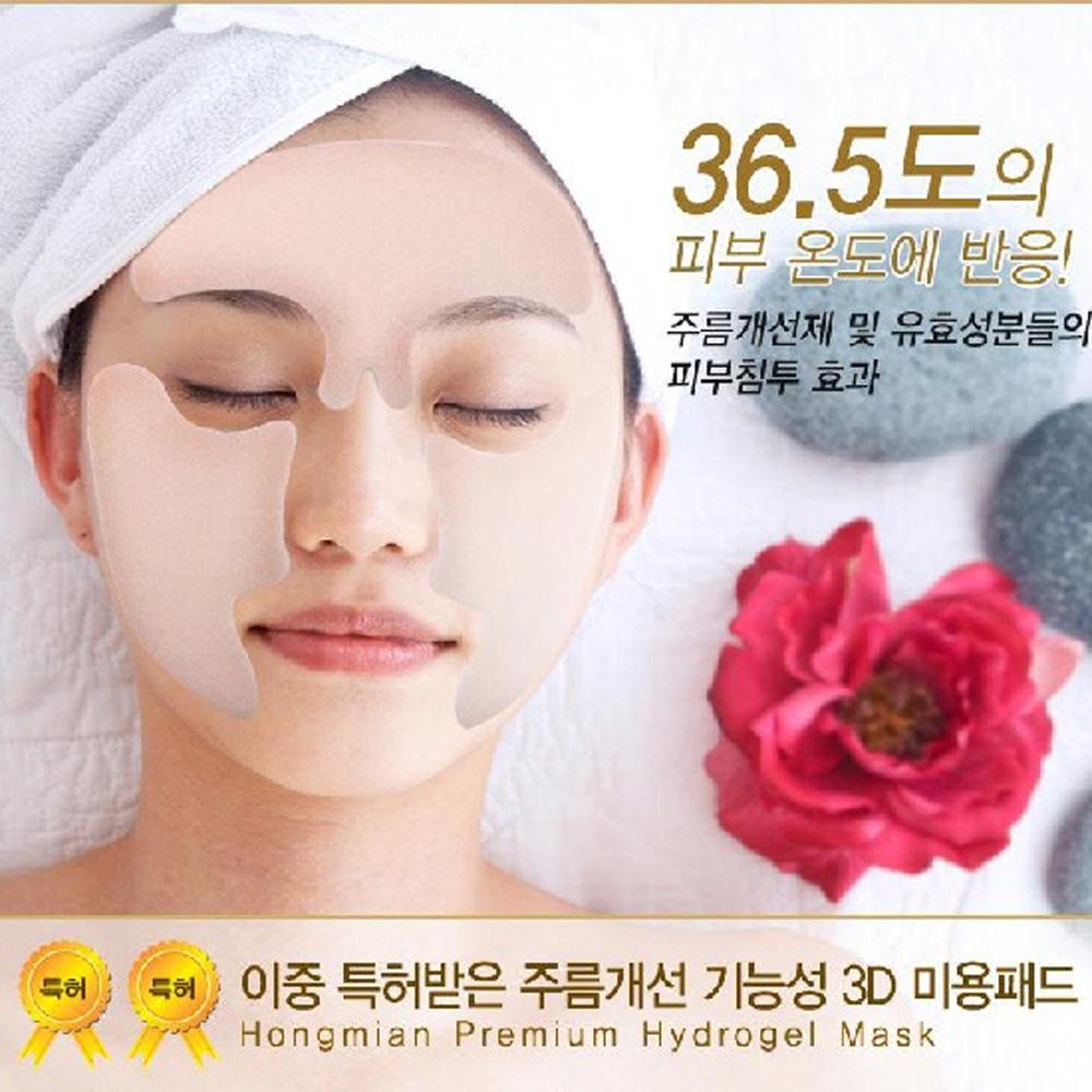 Premium Hydrogel Mask pack