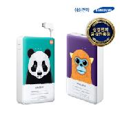 SAMSUNG 11300mAh endangered animals Portable Battery Pack