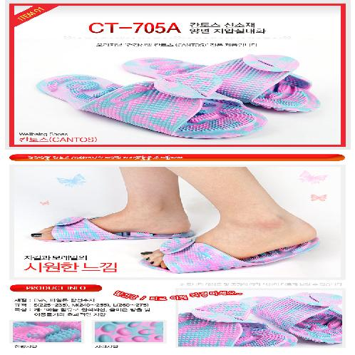 Two-way comfortable Slipper (CT-705 / CT-706) | acupuncture slipper portable slipper, comfortable