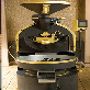 full image coffee roaster(sohnaro)