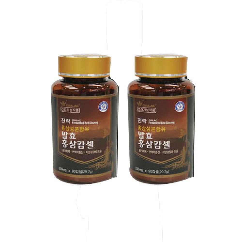Ginlac Fermented Red Ginseng Capsule F-Hard