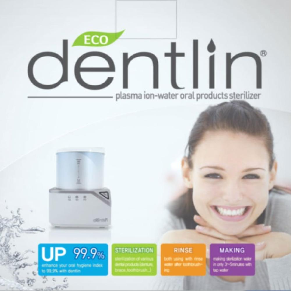 Dentlin for oral product