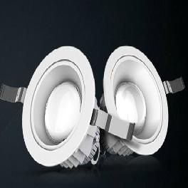 INTERGRATED DOWNLIGHT DIMMABLE