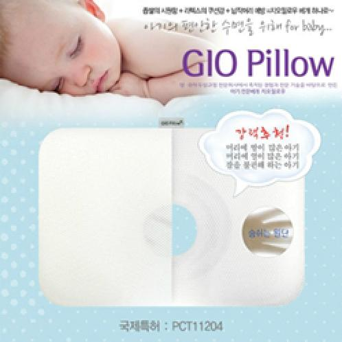 GIO Pillow | Baby pillow cool, pillows, GIO Pillows