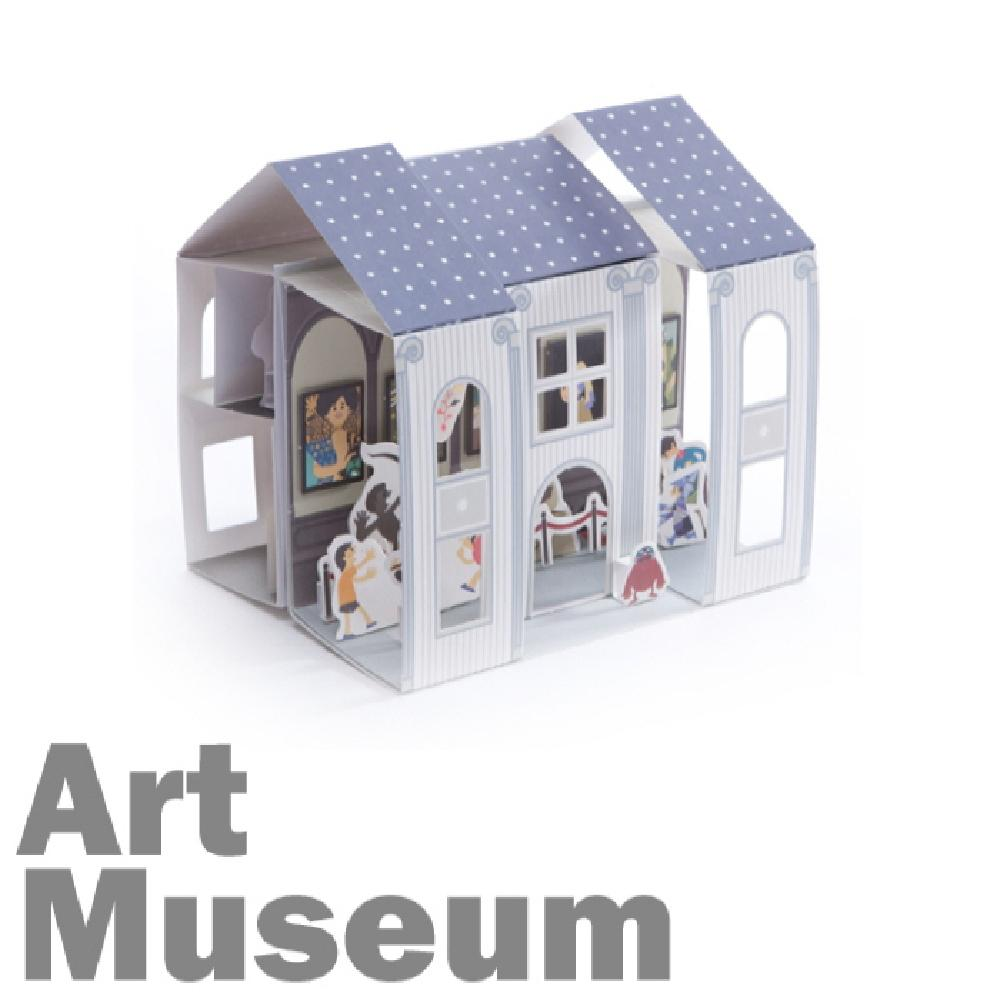 Art Museum (Showtory 3D Paper House) | Magazines