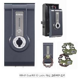 Digital Locker Key (KR-01)