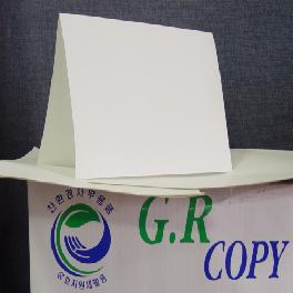 Recycled copy paper