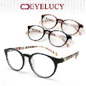 TR90 glasses frame EYELUCY DS031