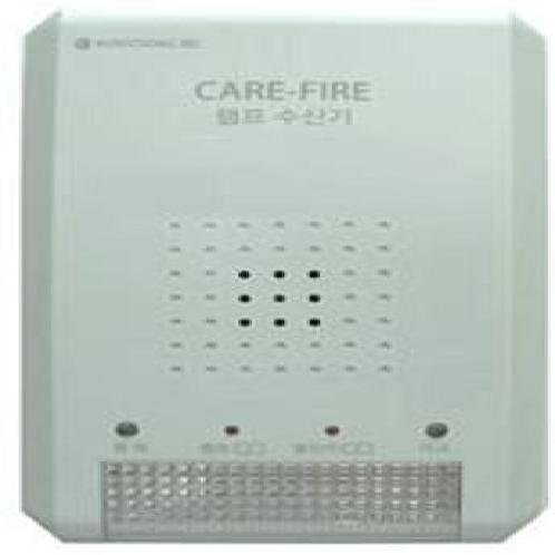 Wireless Fire Alarm System (CARE-FIRE) | fire alarm, hearing impaired, wireless, signal