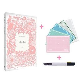 [Analog] Self-healing hobby Paper Cutting Art Book Set with Translucent Cutting Mat (A3, 4 Colors)