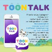 Chatting application - ToonTalk