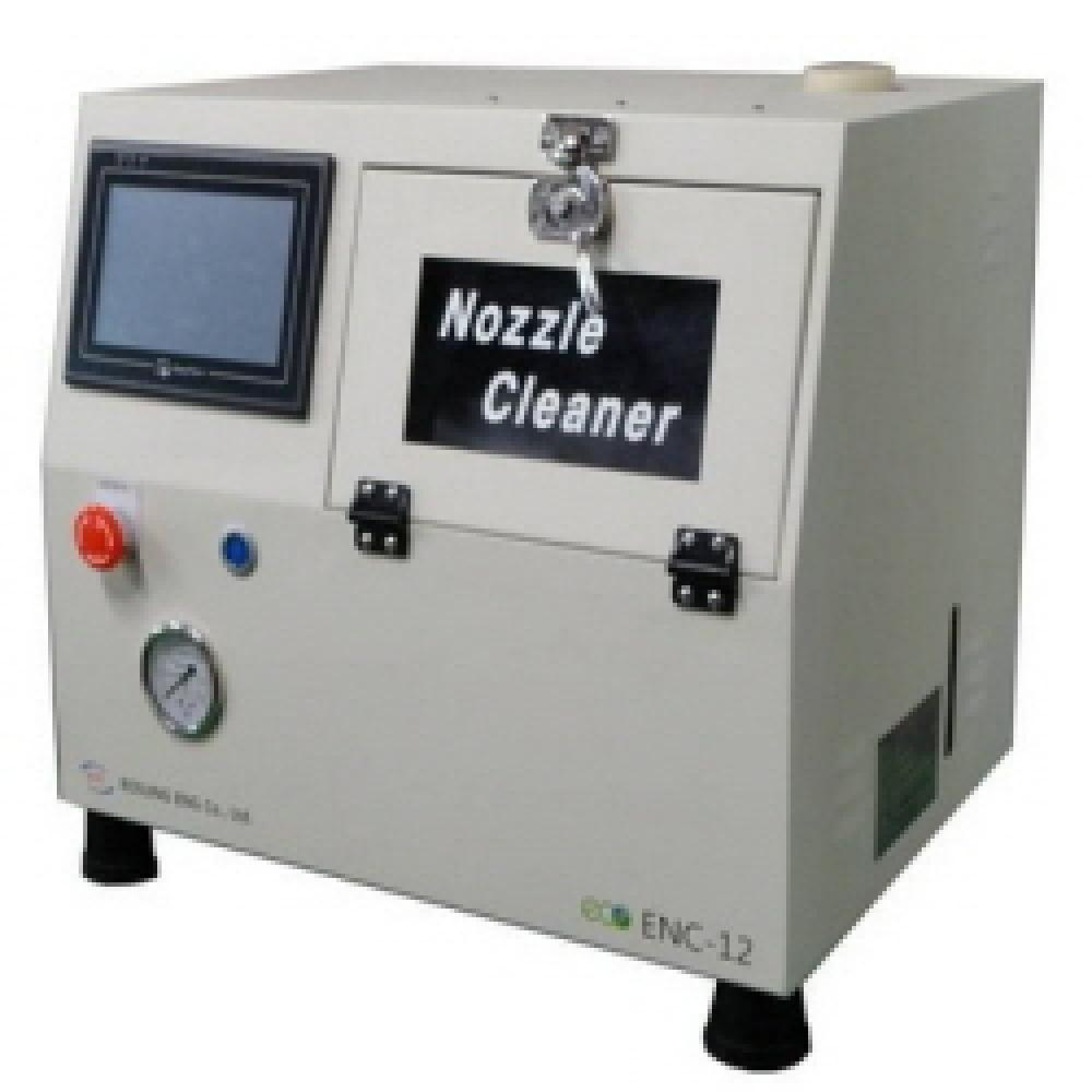 Nozzle cleaner