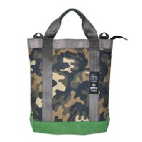 2-way tote bag [camouflage camo & cowhide] | Camo, Cross Shoulder Bag Plage, Hand Bag