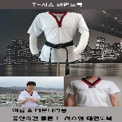 T-shirt  taekwondo uniform